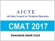 CMAT 2017 Admit Cards Released - Download Now