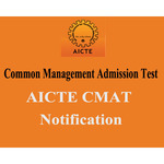 AICTE announces CMAT would be once in a year