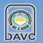 D.A.V College, Chandigarh (DAVC)