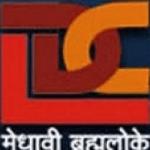 LDC Institute of Technical Studies, (LDC ITS) Allahabad