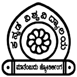 Kannada University Hampi