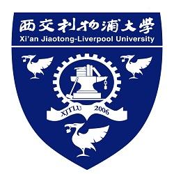 Xi'an Jiaotong Liverpool University, Suzhou (Jiangsu)