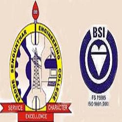 Erode Sengunthar Engineering College, Erode (ESEE)