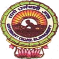 Government Arts College, Rajahmundry (GACR)
