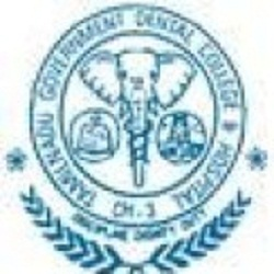 Government Dental Hospital and College, Chennai (GDHCC)