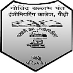 Govind Ballabh Pant Engineering College, Uttarakhand  (GBPEC)