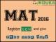 MAT Registrations 2016