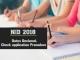 NID Entrance Examination 2018 Dates Declared: Check application Procedure
