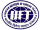 Ph.D. programs applicants are invited For Application at IIFT, New Delhi