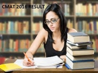 CMAT 2018 Result will be declare on 15th Feb 2018