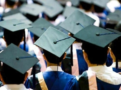 5 Things to Know About Higher Education in UK 2019