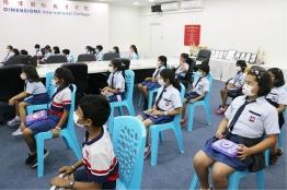 Dimensions International College, Singapore-7
