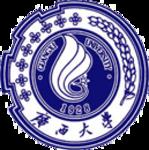Guangxi University