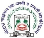 Muslim Education Trust Delhi Scholarship Scheme