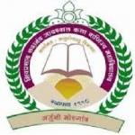 Shivprasad Sadanand Jaiswal College