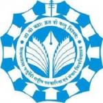 Makhanlal Chaturvedi Rashtriya Patrakarita Avam Sanchar Vishwavidyalaya