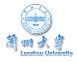 Lanzhou University, School of Management