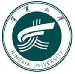 Ningxia University - School of Economics and Management