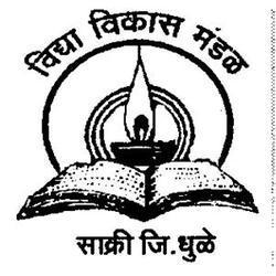 Vidya Vikas Mandal's Arts & Commerce College