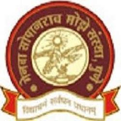 Parvatibai Genba Moze College of Engineering, (PGMCE) Pune
